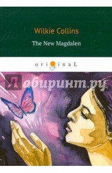 The New Magdalen ferenc mate a reasonable life – toward a simpler secure more humane existence 2e