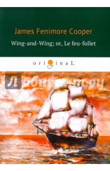 Wing-and-Wing; or, Le feu-follet thematic concerns in the novels of bapsi sidhwa