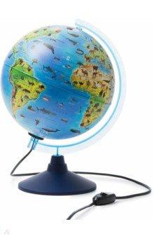 Глобус Зоогеографический (детский) d250 с подсветкой (Ке012500270)