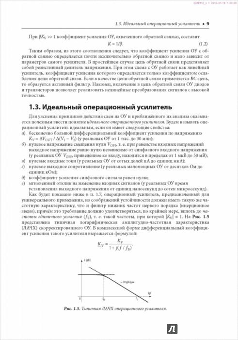 Устойчивость импульсных стабилизаторов напряжения георгий волович аргонодуговой сварочный аппарат jasic tig