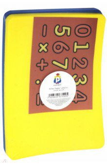 "3D Пазл ""Цифры"", набор 2 в 1 (синий, желтый)"