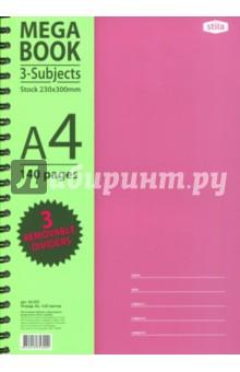 """Бизнес-тетрадь """"Spiral Book"""" (140 листов, клетка, А4, спираль) (84105) ()"""