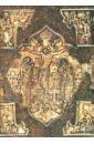 Новый Завет на русском языке (с закл.)