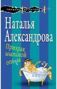 view Handbook of