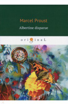 Albertine disparue cite marilou