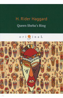 Queen Sheba's Ring problem of genre in dostoievsky s the diary of a writer