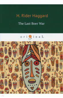 The Last Boer War art of war