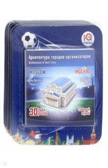 Набор 3D пазл Москва (5 пазлов) (57179)