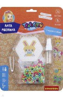 Набор для творчества Аквамозаика (для девочек) (ВВ2677) наборы для творчества bondibon набор для творчества фоторамки из гипса для девочек 2 вида