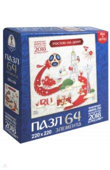 Пазл-64 Ростов-на-Дону (03877) билет на григория лепса в ростов на дону