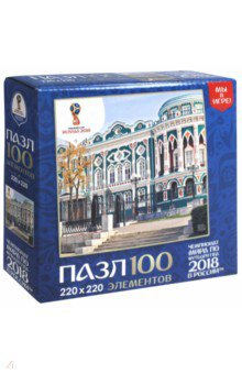 Пазл-100 Города. Екатеринбург (03798) пазлы origami пазл дм зайчик и волчонок 25 элементов