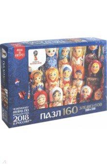 Пазл-160 Матрешки. Расписные куклы (03828) пазлы origami пазл дм зайчик и волчонок 25 элементов