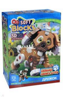 Купить Конструктор мягкий Soft Blocks. Дружок (62 детали) (3102), Бегемот, Конструкторы из пластмассы и мягкого пластика