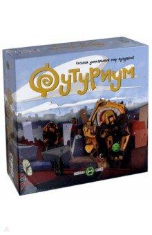 Купить Футуриум (ТК005), Муравей Геймс, Другие настольные игры