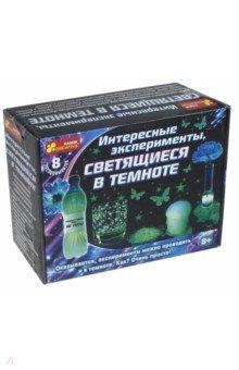 Купить Набор Интересные эксперименты, светящиеся в темноте (12114021Р), Ранок, Наборы для опытов