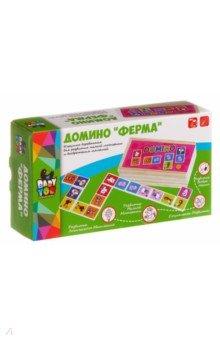 Домино Ферма (TKA367/ВВ1102)