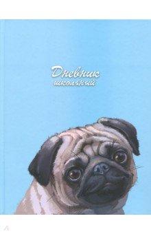 Дневник школьный Мопс (А5, 48 листов) (46798) бриз дневник школьный символ россии