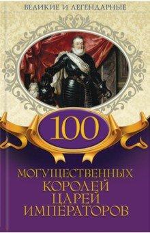 100 могущественных королей, царей, императоров coolchange 1021 cycling breathable half finger gloves black size xl