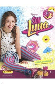 Альбом Soy Luna/ Я Луна 15 наклеек в комплекте детские наклейки монстер хай monster high альбом наклеек