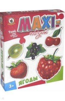 """Макси-пазлы """"Ягоды"""" (03535)"""