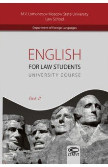 English for Law Students. University Course. Part 2 legal aspects of engineering profession