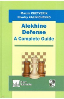 Alekhine Defense. A Complete Guide new mf8 eitan s star icosaix radiolarian puzzle magic cube black and primary limited edition very challenging welcome to buy