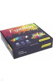 Гуашь 16 цветов Цветландия (962081-16) коммутатор zyxel gs1100 16 gs1100 16 eu0101f