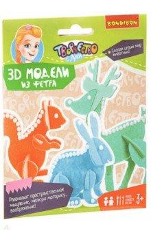 Набор для творчества 3D пазлы из фетра. Животные (ВВ1892) бусины из необработанного камня в украине