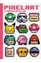 Обложка PixelArt. Самоучитель