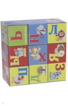 Купить Кубики пластиковые 9 шт. Азбука с картинками (К09-8208), Рыжий Кот, Кубики логические