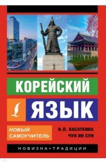 d5ca936ffca7e Книга: