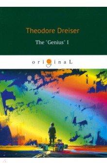 The Genius. Book I. Youth the genius ii