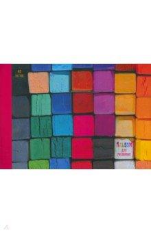 Альбом для рисования Яркая палитра (40 листов, А4, склейка) (А401681)