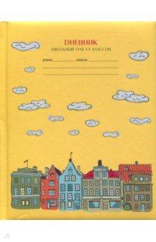 Дневник школьный для 1-4 классов Волшебный город (ДМБ184811) спейс дневник школьный стиль yellow для 1 4 классов