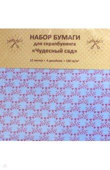 """Бумага для скрапбукинга односторонняя """"Чудесный сад"""" (12 листов, 6 дизайнов) (НБС12326)"""