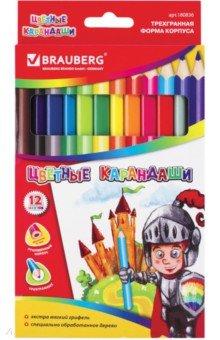 Карандаши 12 цветов BRAUBERG утолщенные, трехгранные (180836) карандаши color emotion 36 цветов трехгранные ec00230