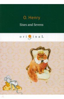 Sixes and Sevens stories of wizards and witches