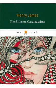 The Princess Casamassima the gulag archipelago 1918 1956 an experiment in literary investigation volume 1
