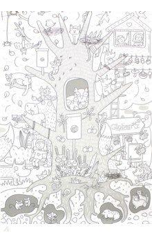 """Огромная раскраска """"Жизнь на дереве"""" (PA068)"""