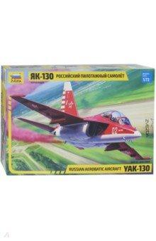 Купить Российский пилотажный самолет Як-130 1/72 (7316), Звезда, Пластиковые модели: Авиатехника (1:72)