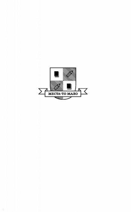 Иллюстрация 1 из 37 для О чем говорят бестселлеры. Как все устроено в книжном мире - Галина Юзефович | Лабиринт - книги. Источник: Лабиринт