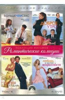 Zakazat.ru: Коллекция Paramount. Том 6. Комедии (4DVD). Райтман Айван, Дей Том, Мичелл Роджер