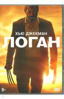 Логан (DVD). Мэнголд Джеймс