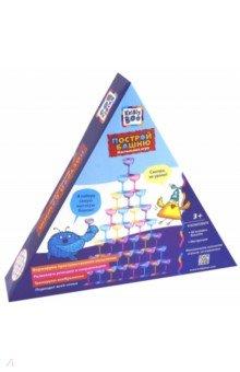 Купить Настольная игра Построй башню (68093), KriBly Boo, Строим башню