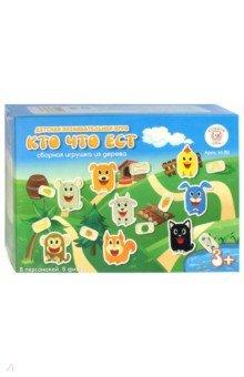 Купить Познавательная игра Кто что ест (И-110), Большой слон, Развивающие рамки