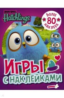 Купить Angry Birds. Hatchlings. Игры с наклейками, АСТ, Альбомы с наклейками