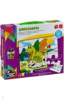 Купить Пазл для раскрашивания Динозавры (12 деталей) (ВВ2824), BONDIBON, Пазлы (12-50 элементов)