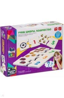 Купить Набор карточек-пазлов Учим цифры, количество (ВВ2826), BONDIBON, Обучающие игры-пазлы