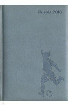 Ежедневник недатированный Туксон (А5, 160 листов) (372225488нд) ежедневник недатированный 160 листов а5 джинс графитовый 45110