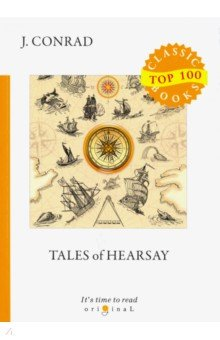 Tales of Hearsay best english short stories ii